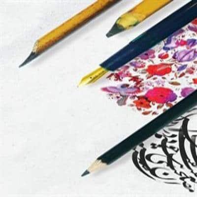 موسسه فرهنگی در کرج