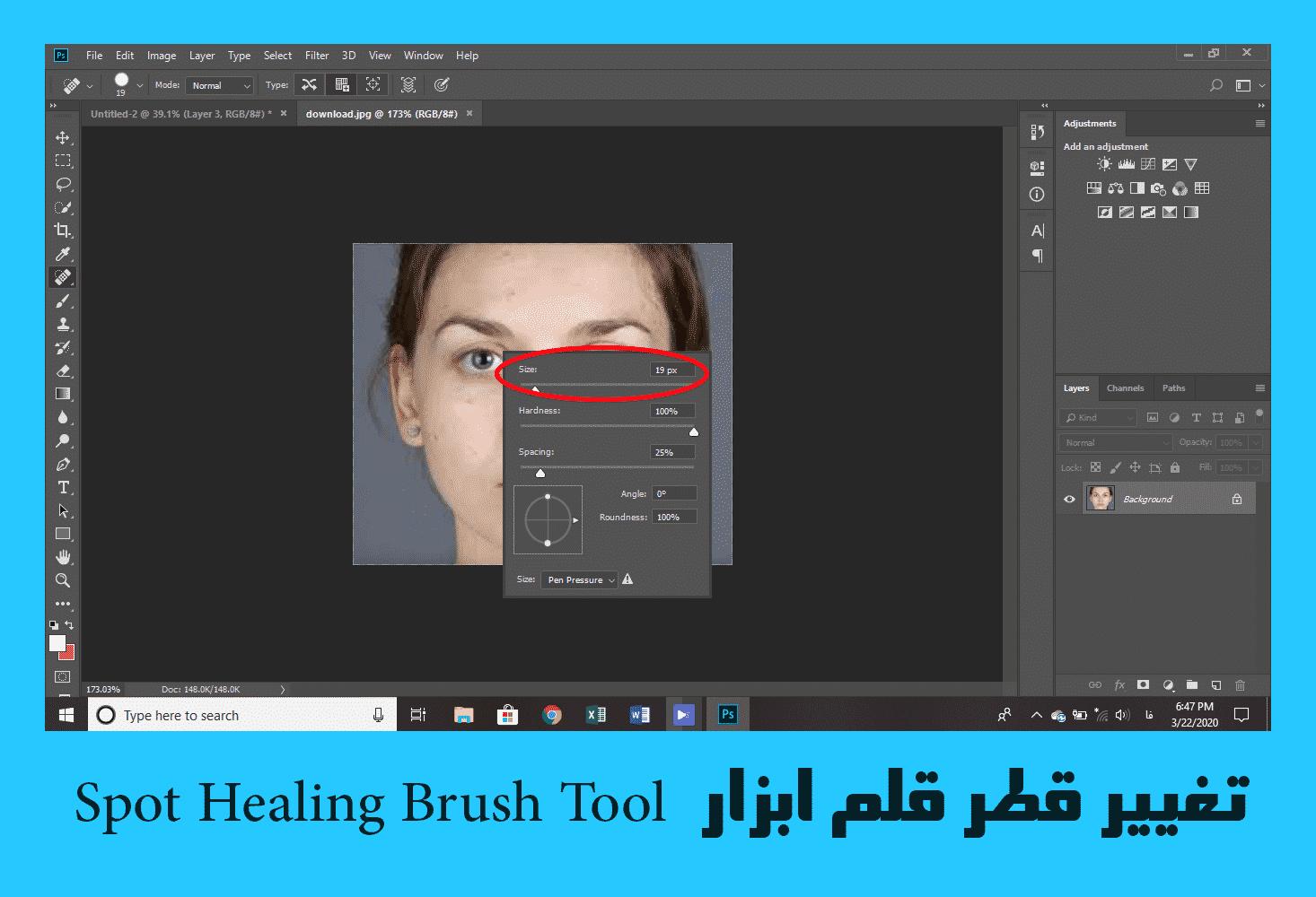 تغییر قطر قلم ابزار Spot Healing Brush Tool