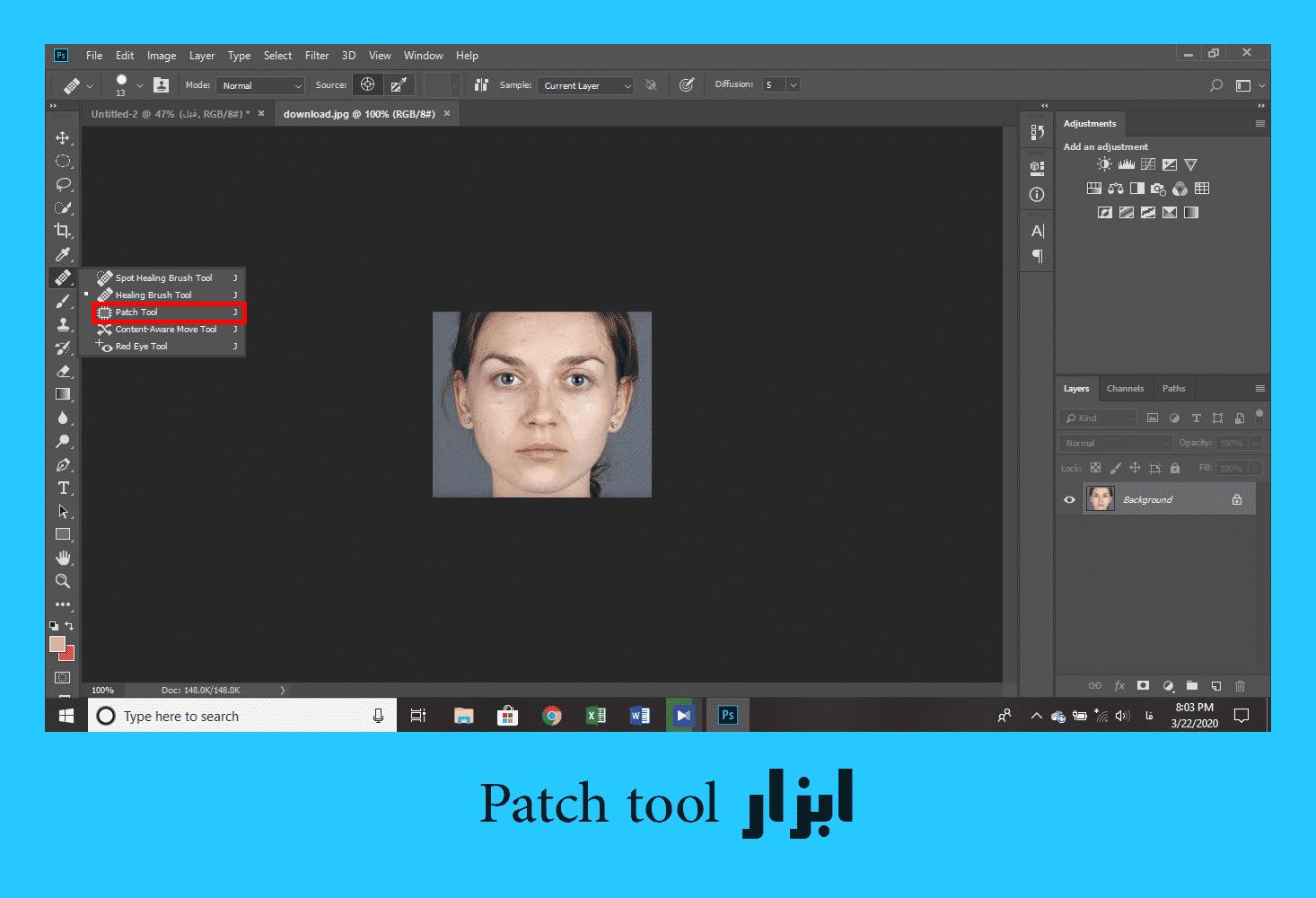 Patch tool از ابزار های روتوش در عکاسی