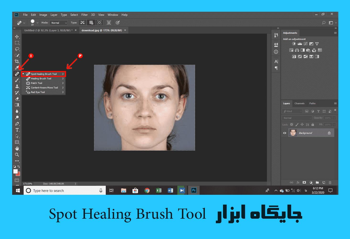 جایگاه ابزار Spot Healing Brush Tool